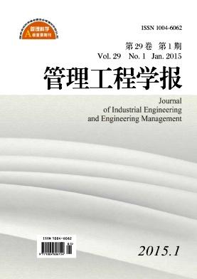《管理工程学报》 季刊 双核心